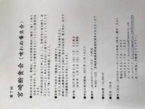77E58444-B00D-454D-93FC-2D2C29AAF575