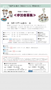 8FAB4396-9A7A-471A-8075-65F4DE3C794D