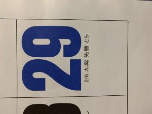 70CB2216-11D2-45CD-9728-42DE1C9466D9